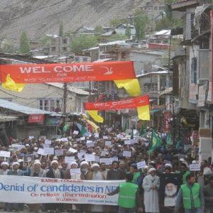 Protest rally to express deep concern on the  reported  criminal behavior meted out to candidates including girls of Kargil