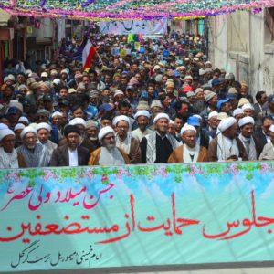 "<span class=""urduheader"">عید ولادت باسعادت امام زمانہؐ دنیائے اسلام کے ساتھ ساتھ ضلع کرگل میں بھی بطور روز مستضعفین جہان، مذہبی جوش و عقیدت کے ساتھ منایا گیا</span>"
